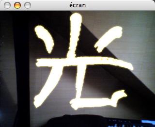 http://codelab.fr/up/LP-kanji-KOO-.jpg